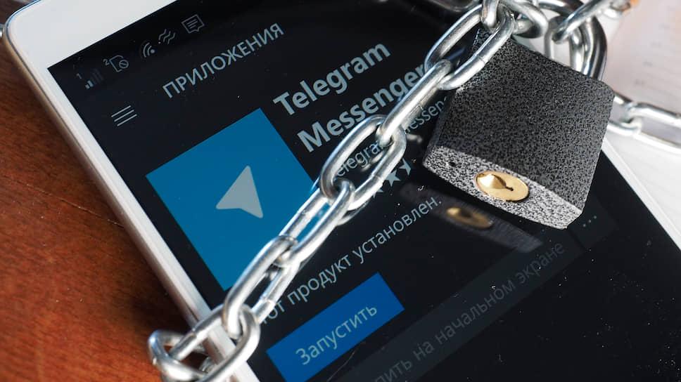 Инвесторы не ждут Telegram