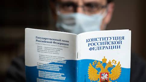 Перенесенное голосование не останется без присмотра  / Политические партии последят за судьбой поправок к Конституции
