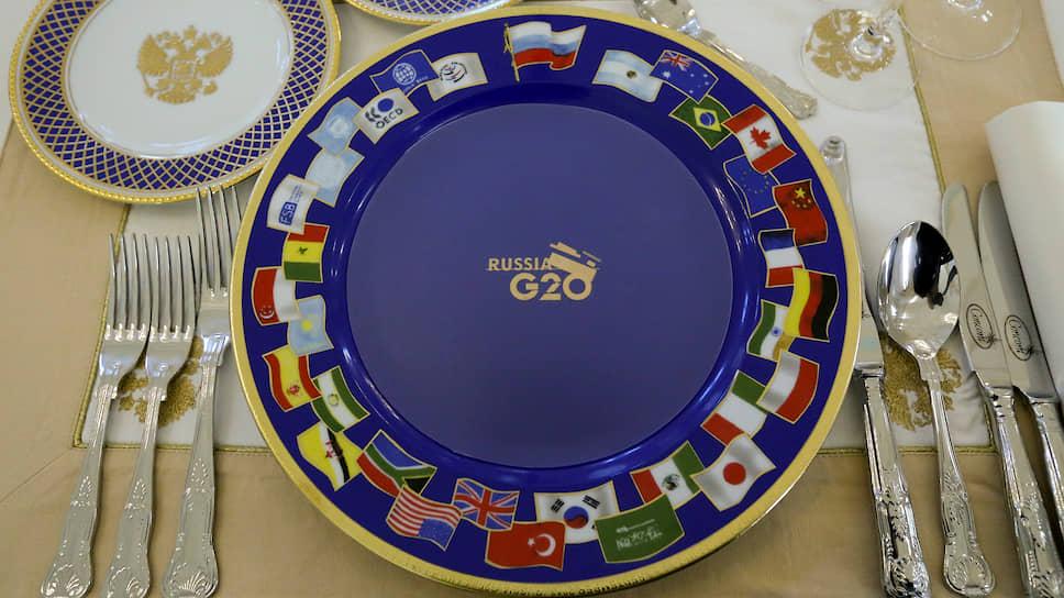 Глобальной экономике добавили фискальных стимулов / Страны G20 пообещали поддержку на $5трлн