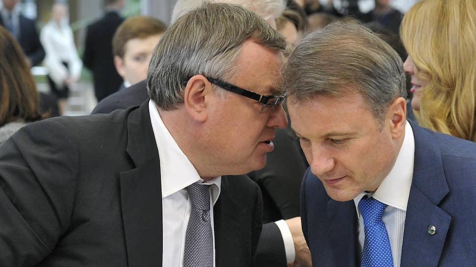 Глава ВТБ Андрей Костин (слева) и глава Сбербанка Герман Греф