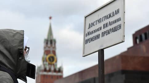 Карантин набивает цену / За нарушение режима самоизоляции гражданам будет грозить до 300тыс. рублей штрафа