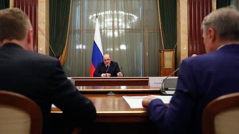 Эпидемии избирают меры пресечения  / Московские ограничения распространятся на регионы
