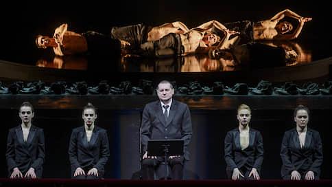 Ритуал и трибунал  / Онлайн-премьера «Маузера» Теодороса Терзопулоса в Александринском театре