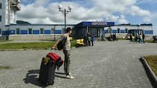 Ну что теперь сказать про Сахалин  / Правительство островного региона ограничивает авиасообщение с материком