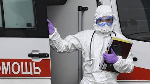 Скорую помощь заправляют рублями  / Минздрав предложил правила начисления надбавок медикам в период эпидемии