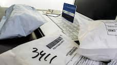 Онлайн-торговле снизили комиссию  / ЦБ ограничил банковский процент