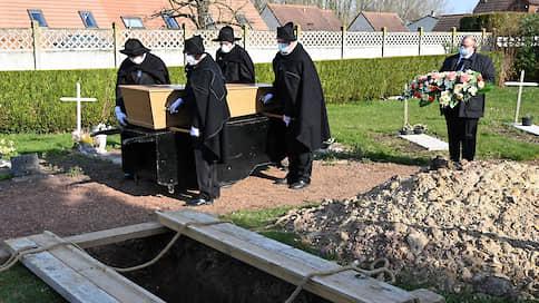 Французы уходят по-английски // Коронавирус повлиял даже на похороны