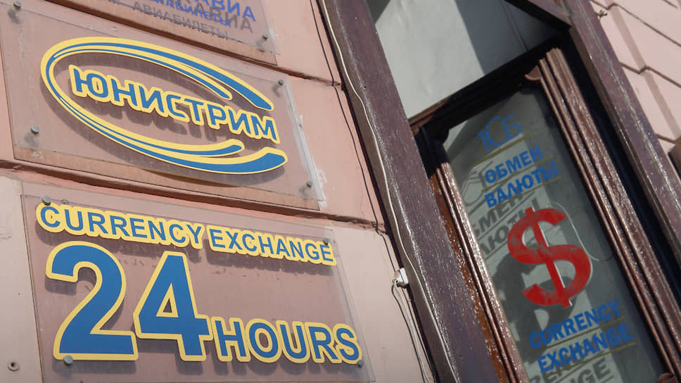 «Юнистрим» уходит в онлайн / Система денежных переводов меняет стратегию и руководителя