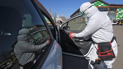 Таксистам остановили счетчик // Выплаты в «Яндекс.Такси» снизились