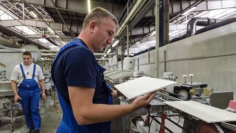 На кризис кладут плитку // Производители предложили поддержать спрос на свою продукцию