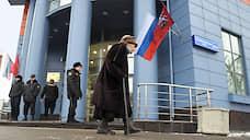 Суд удалился на карантин  / В столичных судах и СИЗО ужесточили противовирусные мероприятия
