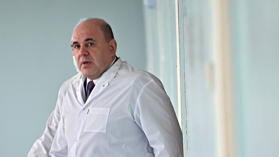 Премьер-министру Михаилу Мишустину приходится в четыре руки корректировать нормативно-правовую базу для адекватной реакции правительства на эпидемию