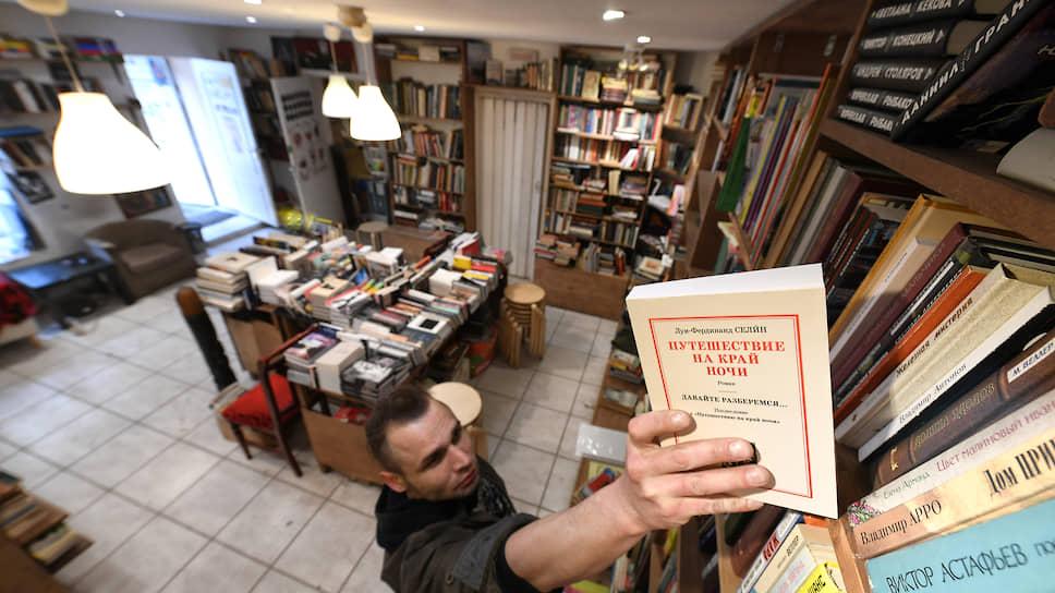 Книжные сети закрылись от читателей