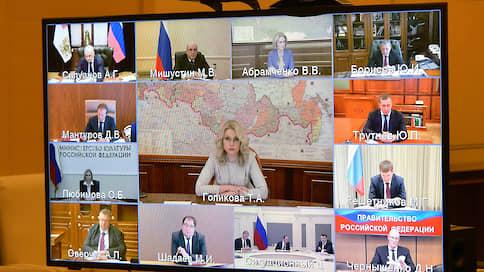 Doing Virus  / Владимиру Путину понравились технологии борьбы с заразой