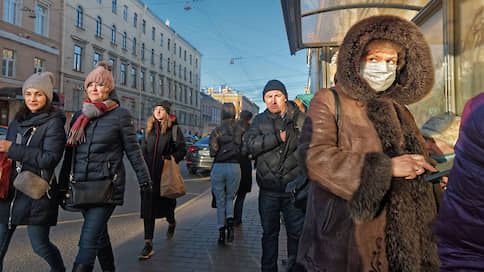 Кошелек дешевле жизни  / Россияне больше боятся коронавируса, чем экономических потерь