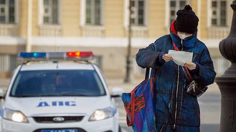 Москва свою норму знает  / Мосгордума внесла в столичный КоАП штрафы за нарушение режима самоизоляции