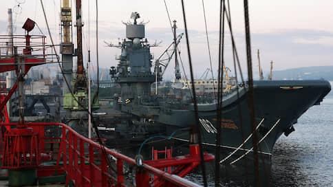 «Адмиралу Кузнецову» не расчистили место  / Сроки модернизации дока для крейсера затягиваются
