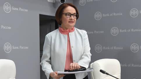 Гадание на отрывном календаре  / Банк России ждет увеличения безработицы, но не сильного экономического спада