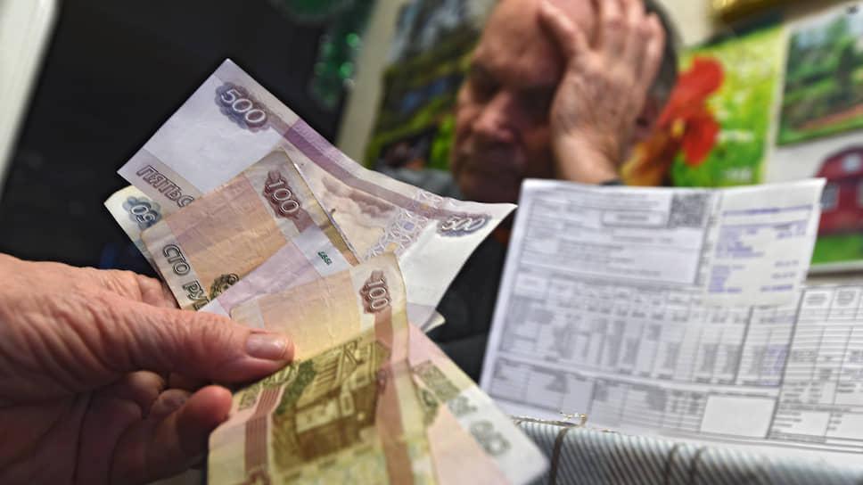 С платежей сдувают пени / Правительство запретило штрафовать за просрочку коммунальных платежей
