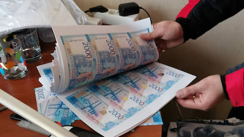 В «Гидре» запустили печатные станки  / У Банка России нашелся конкурент в даркнете