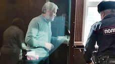 Член-корреспондент РАН отправлен под домашний арест  / Закончено дело ученого, обвиняемого в хищении миллиарда