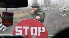 Донбасс — не телефонный разговор