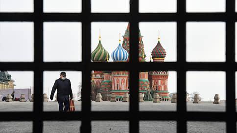 Пропускная моя столица  / Москва и область останавливают стройки, госзакупки, каршеринг и вводят пропускную систему для передвижения