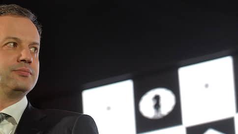 «Мы начнем раскручивать чемпионский матч, как только будет подписан контракт на его проведение»  / Президент FIDE Аркадий Дворкович о том, как шахматы адаптируются к текущей ситуации