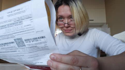 Банкиры пытаются вернуть комиссии за ЖКХ  / Прием платежей предложено оплатить поставщикам услуг
