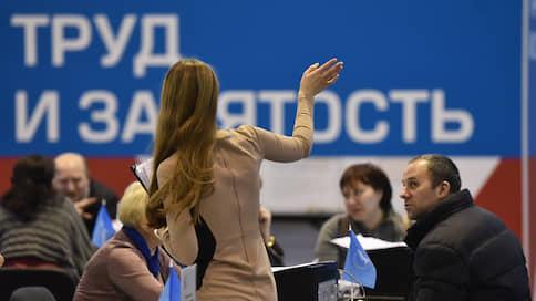 Климат остается неделовым  / Российские компании ожидают снижения зарплат в 2020 году на 12%