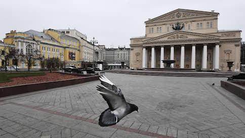 Сцена вопроса  / Чего боятся и на что надеются российские театры