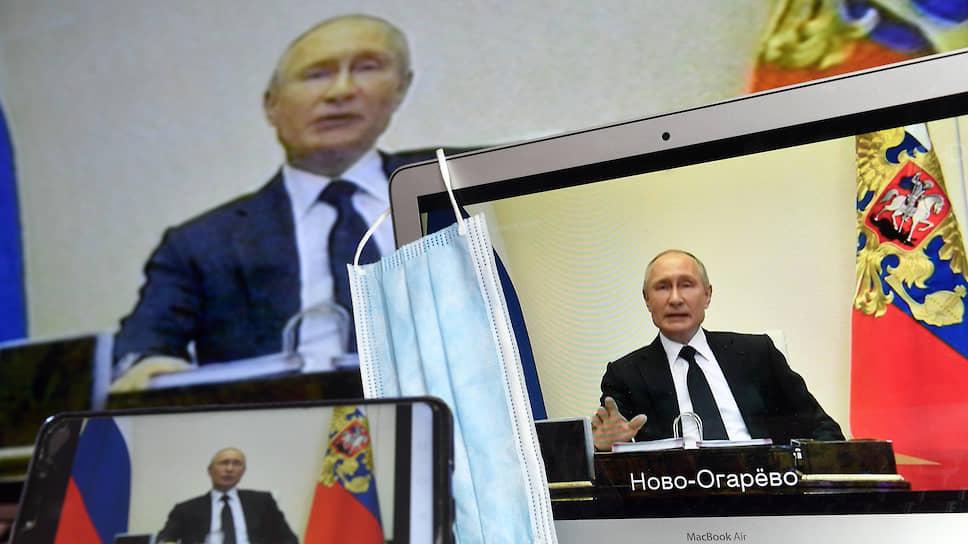 Владимир Путин снова был наедине с самим собой