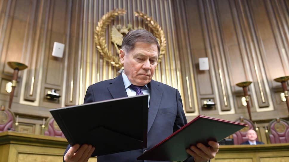 Председатель Верховного суда России Вячеслав Лебедев
