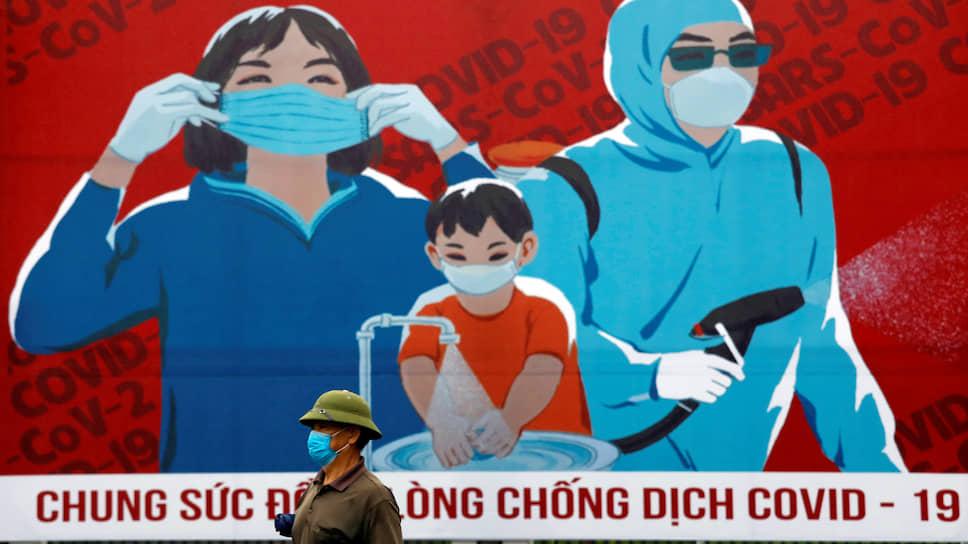 Важным фактором успеха вьетнамцы называют «руководящую и направляющую роль» Компартии, призвавшей народ сплотиться и воспринимать борьбу с пандемией как противостояние с внешним врагом, в котором надо победить