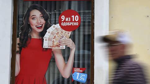 У микрофинансистов осталось мало денег  / Небольшие МФО демонстрируют готовность не пережить кризис