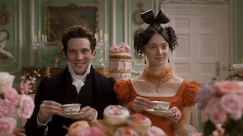 Британский совет да любовь  / Джейн Остин отдали должное в фильме «Эмма.»