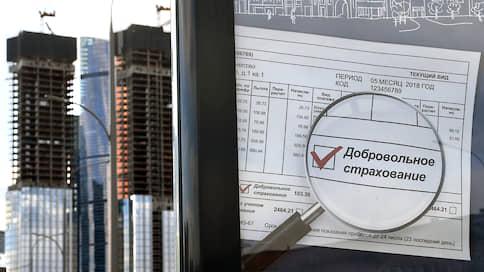 ЦБ переоформляет полис  / Банкам предложено начать платить за ипотечные страховки