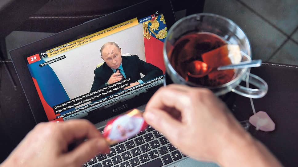 Владимир Путин пообещал, что граждане узнают о помощи, которая им обещана