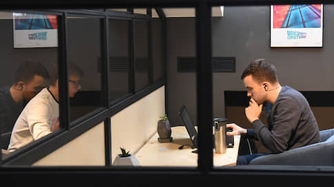 Офисы набрались гибкости  / Коворкинги ждут дополнительного спроса