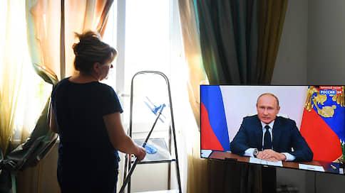Здесь русский дух, здесь вирус чахнет  / Как Владимир Путин объявил об окончании неработы и рассказал, что за это будет