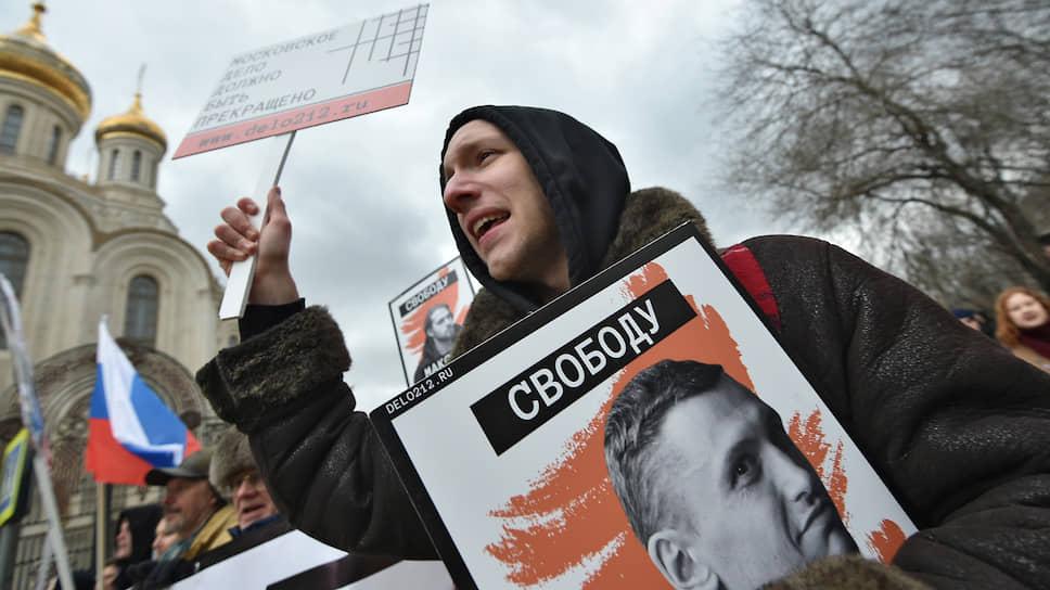 Дело Константина Котова вызвало общественный резонанс и может послужить основанием для корректировки законодательства