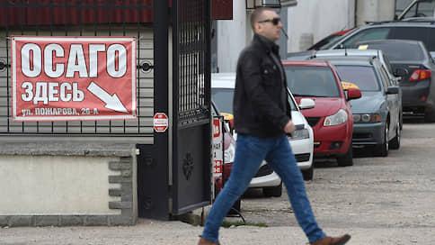 Реформу ОСАГО вписали в антивирусные меры  / Госдума расширила возможности автостраховщиков
