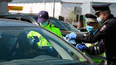 ГИБДД вводит «Карантин»  / Автоинспекция получила новый инструмент для отслеживания и задержания нарушителей