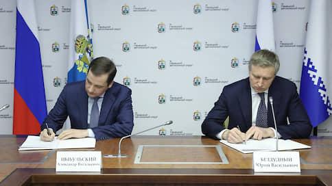 Архангельск пошел в НАО // Губернаторы регионов подписали меморандум о намерении объединиться