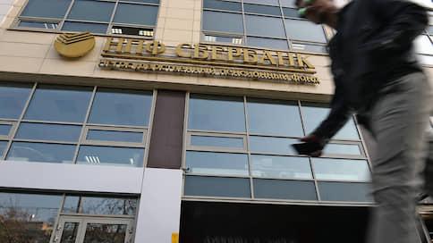 У НПФ Сбербанка убавилось клиентов  / Негосударственные программы оказались краткосрочными