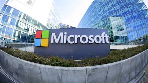Microsoft собрала антивирусный пакет  / Корпорация предложила сервисы российскому правительству