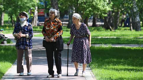 Резервы очищают от доходности  / НПФ разнесли по счетам добровольных пенсионных программ 5,5% годовых