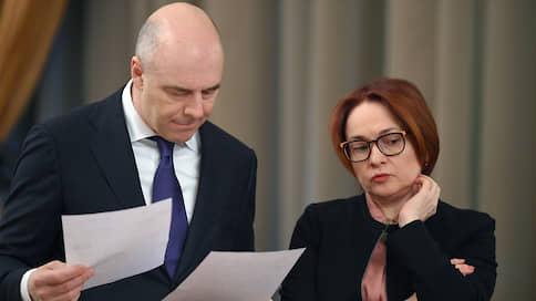 Бюджет переходит на минус  / Госказна прощается с профицитом