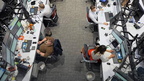 Управляющие закрыли непростой квартал  / Падение финансового рынка принесло бумажные убытки