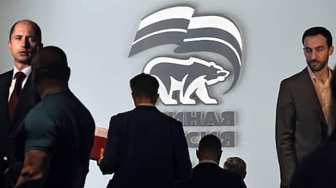 Депутаты пошли на «тест-драйв»  / Члены фракции «Единой России» в Госдуме намерены участвовать в региональных выборах